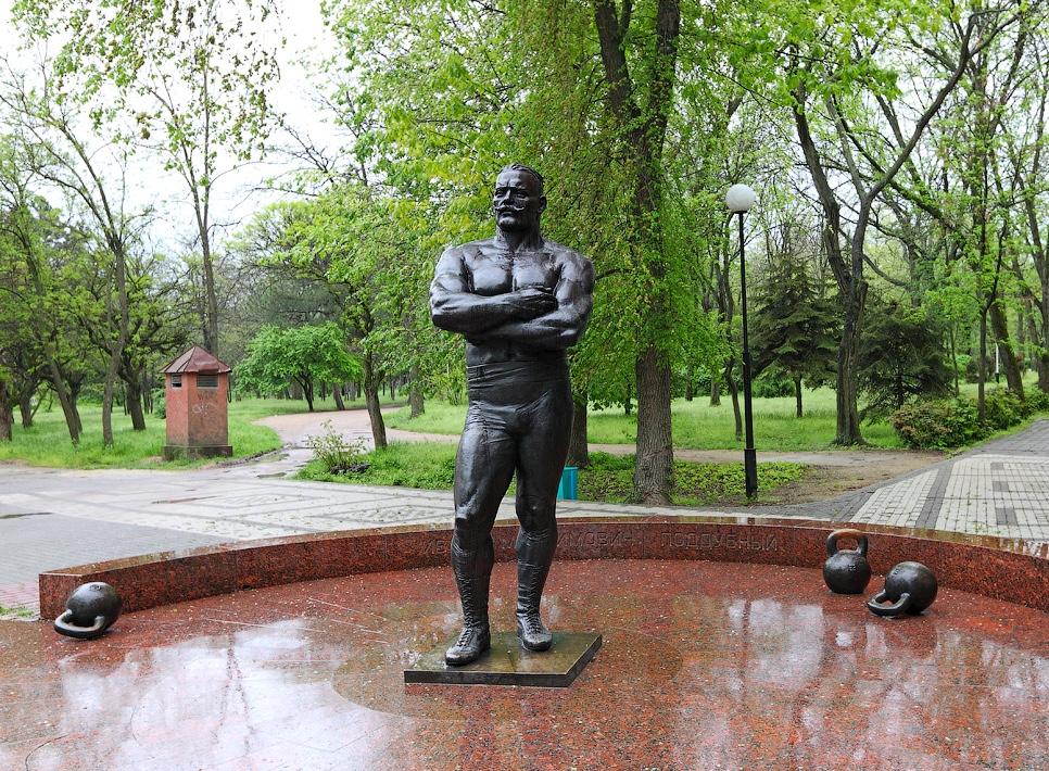 Парк и музей имени И.М. Поддубного